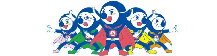 湖西市商工会ブログ