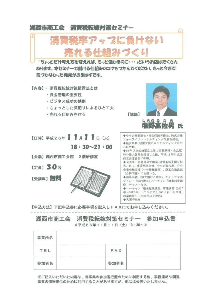 img-X28112339-0001