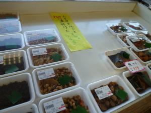 丸み魚店1